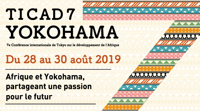 JAPAN-AFRICA BUSINESS FORUM & EXPO