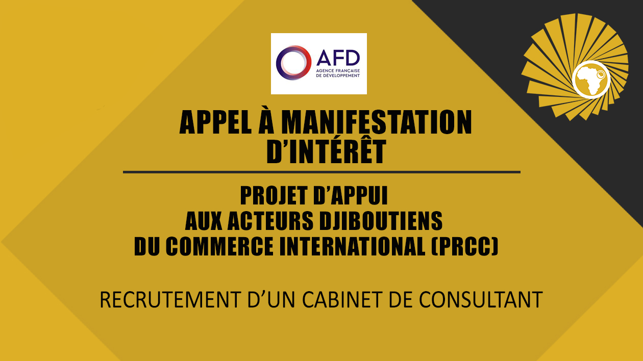 APPEL A MANIFESTATION D'INTERET